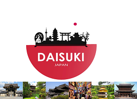 DAISUKI. Japan - Half day Drive Cruising Orientation Tour. Kyoto. Episode 1