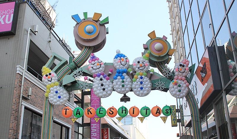 Takeshita Dori *1shortTrip*.Tokyo