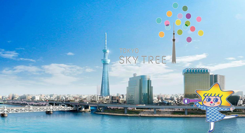 Optional SIC [From Tokyo] (1) Tokyo Sightseeing Bus Tours   (2) Ghibli Museum & Ghibli Film Appreciation Bus Tour
