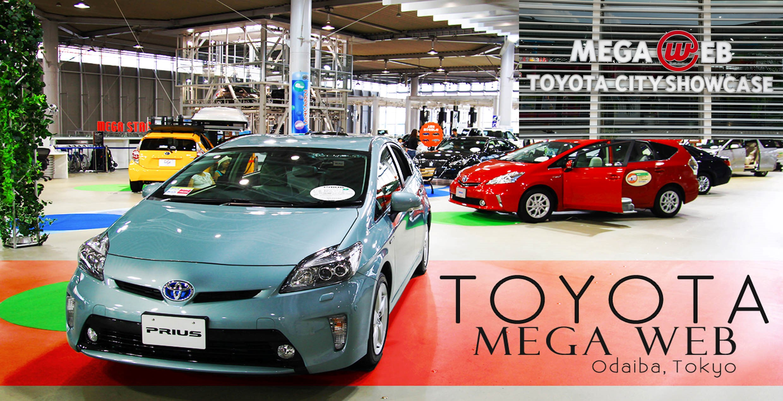 One Stop Transfer: Tokyo City to Toyota Mega Web