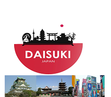DAISUKI. Japan - Half day Drive Cruising Orientation Tour. Osaka. Episode 1
