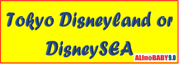 Day & Night Tokyo Disney/Entrance Guaranteed With Round Trip Transfer (ALInoBABY 9.0)