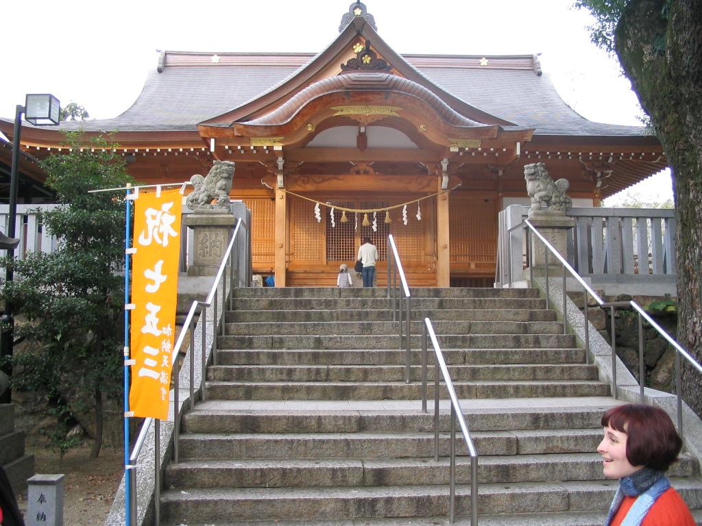 Gifu.Gifu City