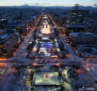 Sapporo City to Sahoro Ski Site Shared Transfer (Cherry Tomato)