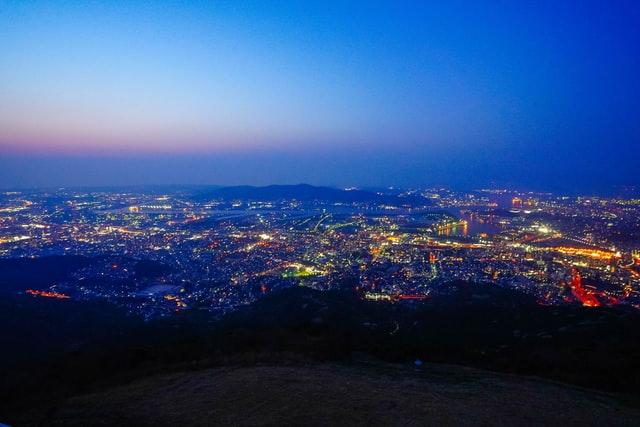 Kyushu.Kitakyushu City