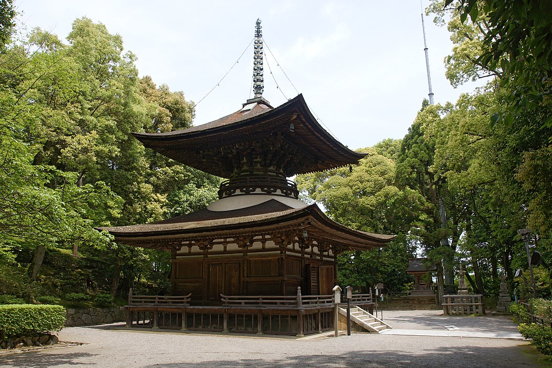 Shiga.Otsu City