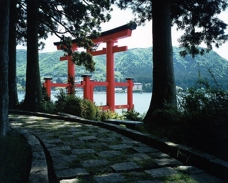 Kanagawa.Hakone