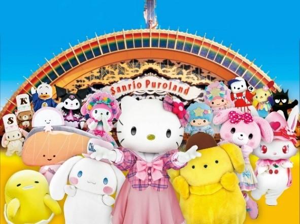Tokyo City to Hello Kitty Puroland Shared Transfer ( Cherry Tomato )