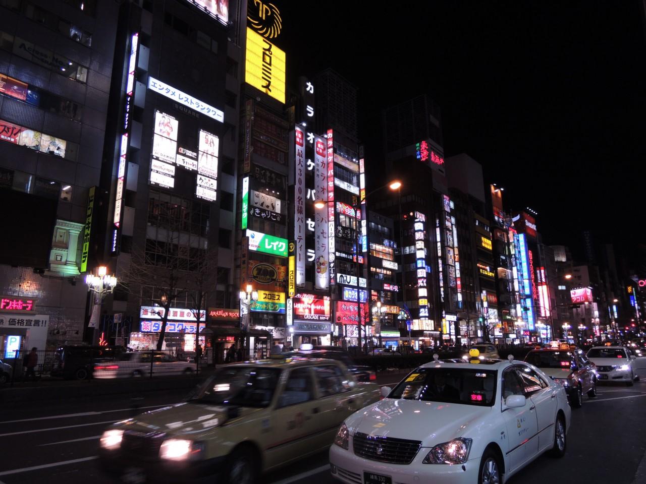Between Narita Airport And Tokyo City (Cherry Tomato Shuttle on Demand)