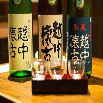 Kobe Sightseeing & Nada Sake Brewery Walking Tour *ALInoBABY