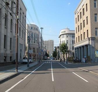 Otaru City to Chitose Airport Shared Transfer ( Cherry Tomato ).