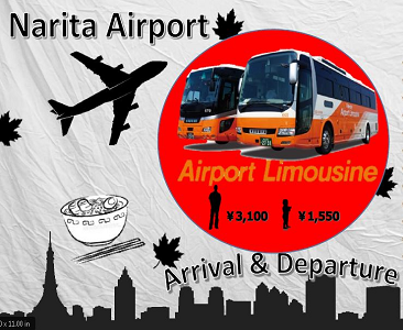Airport Limousine Bus Ticket for Tokyo Narita International Airport (NRT)
