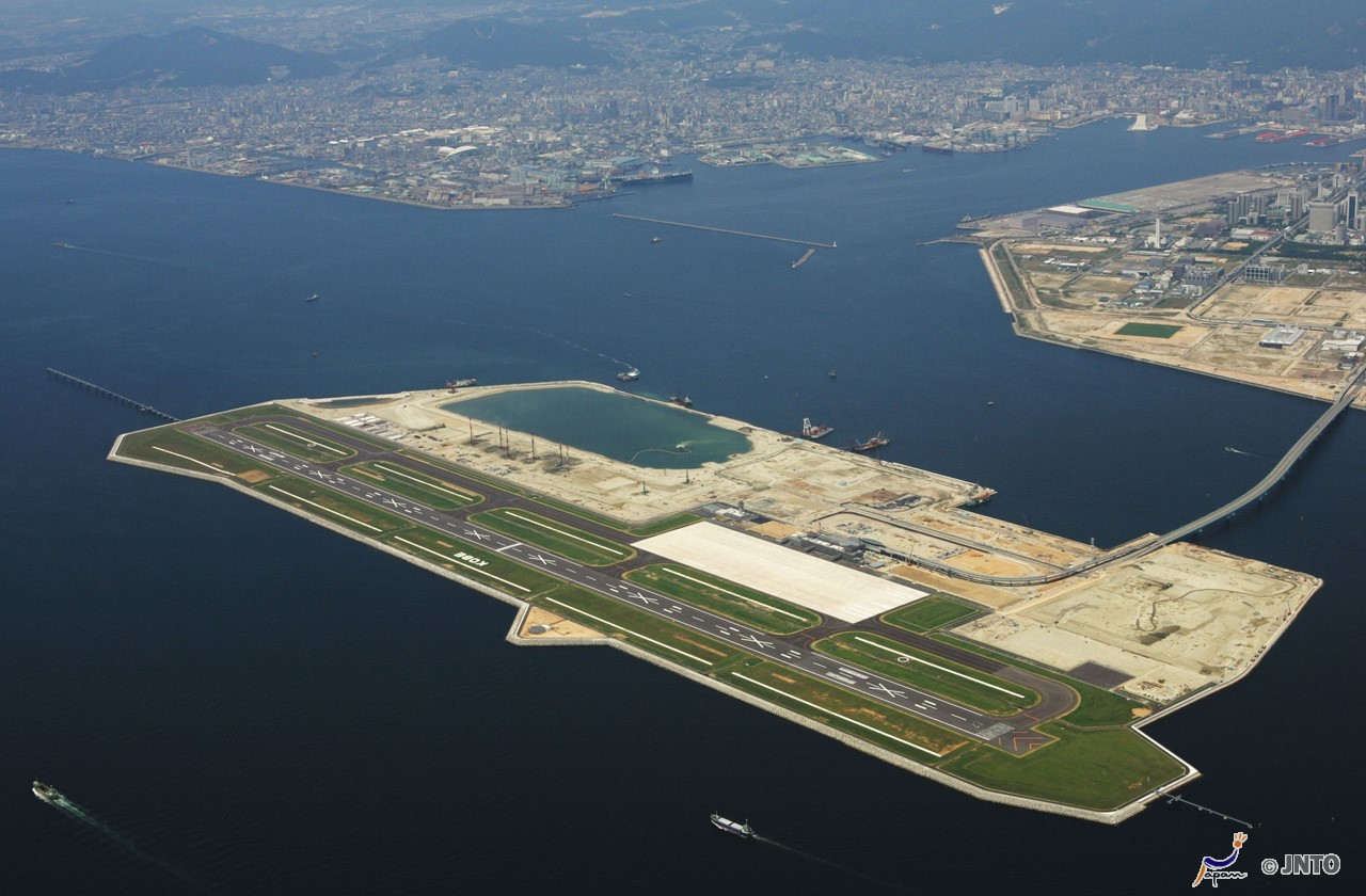 Kansai Airport to Kobe Port Shared Transfer ( Cherry Tomato )