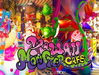 One Stop Transfer: Tokyo City to Kawaii Monster Cafe