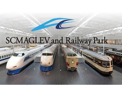 One Stop Transfer: Nagoya City to Scmaglev and Railway Park