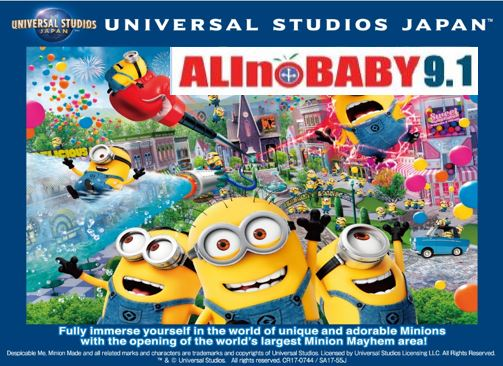 Full Day Fun at Universal Studio Japan With Round Trip SIC Transfer (ALInoBABY 9.3)