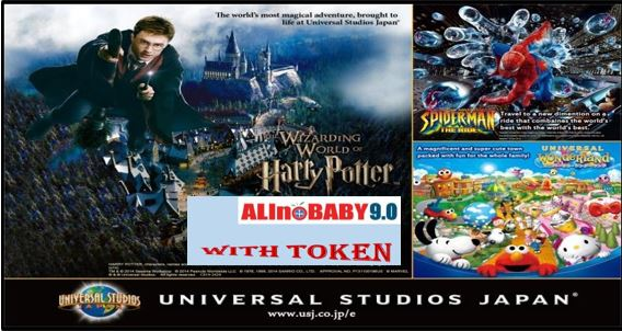 Full Day Fun at Universal Studio Japan With Round Trip SIC Transfer (ALInoBABY 9.0) with Token