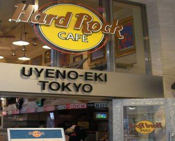 One Stop Transfer: Tokyo City to Hard Rock Café Uyeno Eki