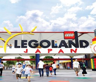 One Stop Transfer: Nagoya City to Legoland Nagoya