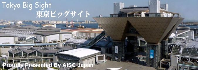 One Stop Transfer: Tokyo City to Tokyo Big Sight