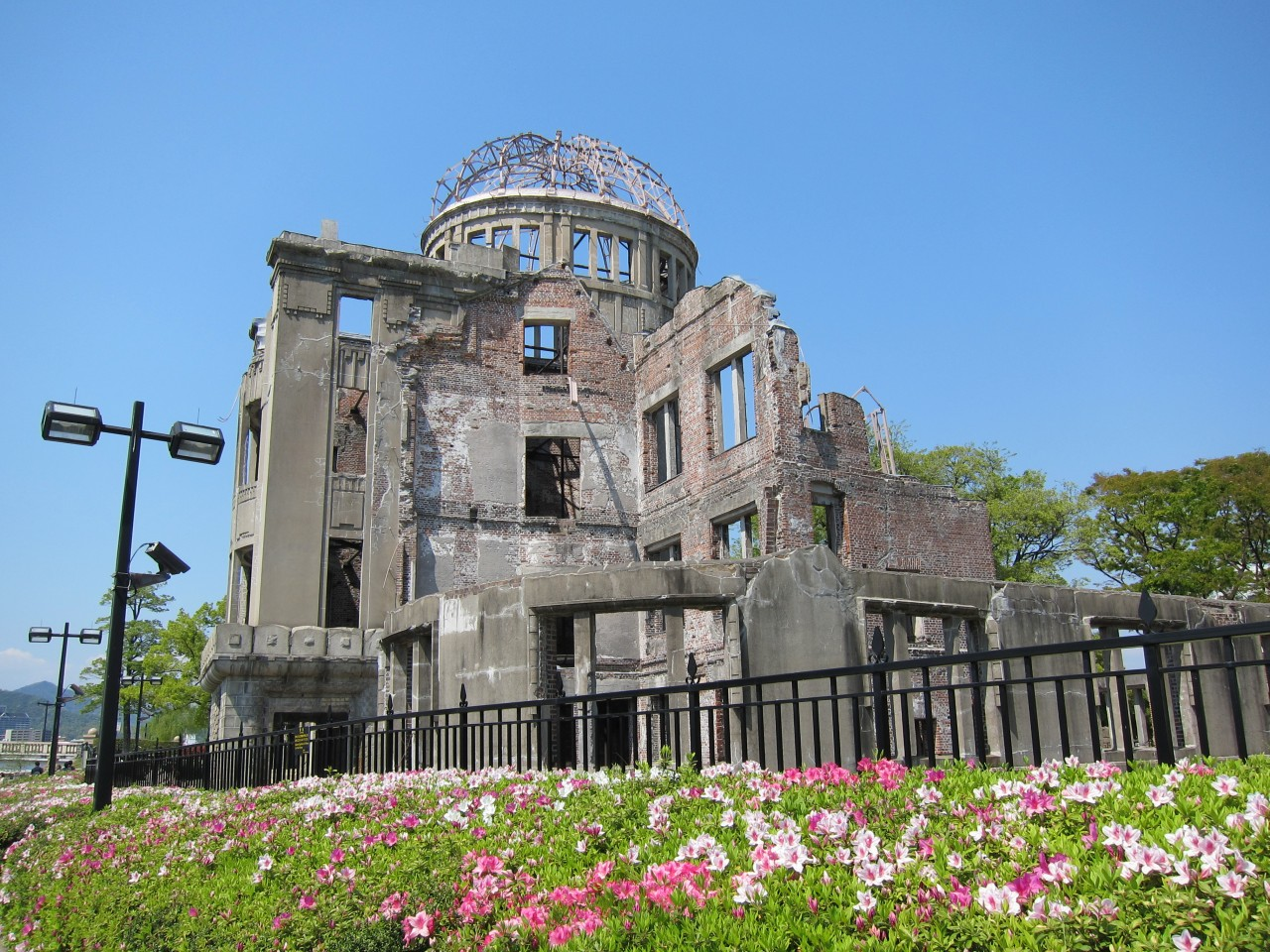 Hiroshima.Hiroshima City