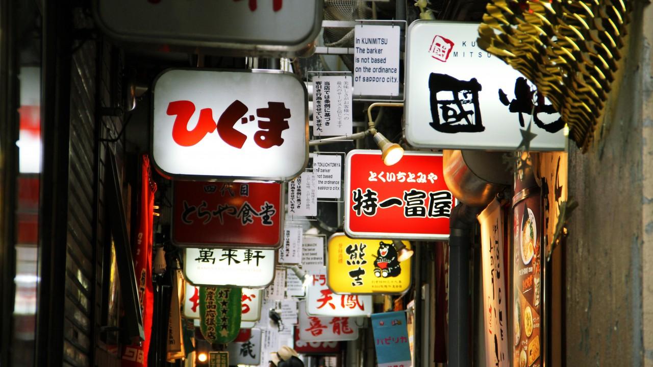 [D]S:【Sapporo Afternoon Tour】Shiroi Koibito Park and Central Wholesale Market Tour (Multilingual Audio Tour) (July 12 – Nov 4)