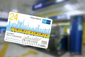 3D2N hostel (private room) in Tokyo+Tokyo MetroPass 24 hours Ticket (ALPHA MAGIC 9.0)