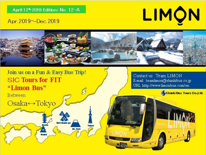 5. Kansai Departure    OSAKA --> TOKYO [Night Bus]