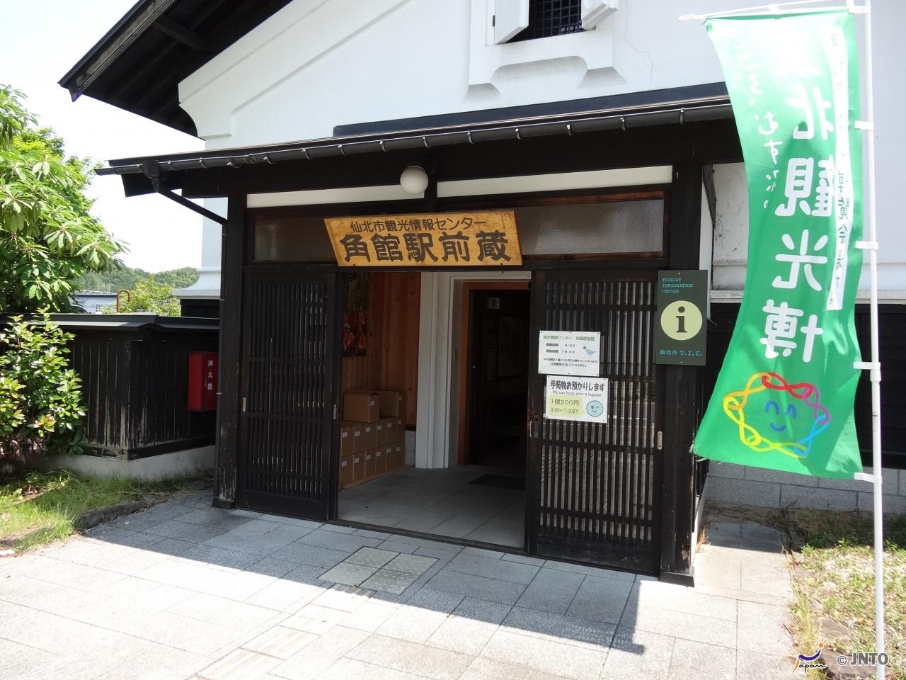 7UP Cherry Tomato. Akita City