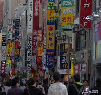 3D2N.Tokyo. Hilton Tokyo + half day DAISUKI.Tokyo Tour **ALPHA MAGIC 9.0