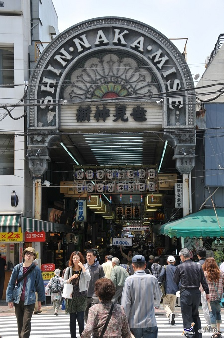 (1) Tsukiji Outer Fish Market and Sushi Workshop   (2) 4-Hour or 7-Hour Tokyo Private Waling Tour