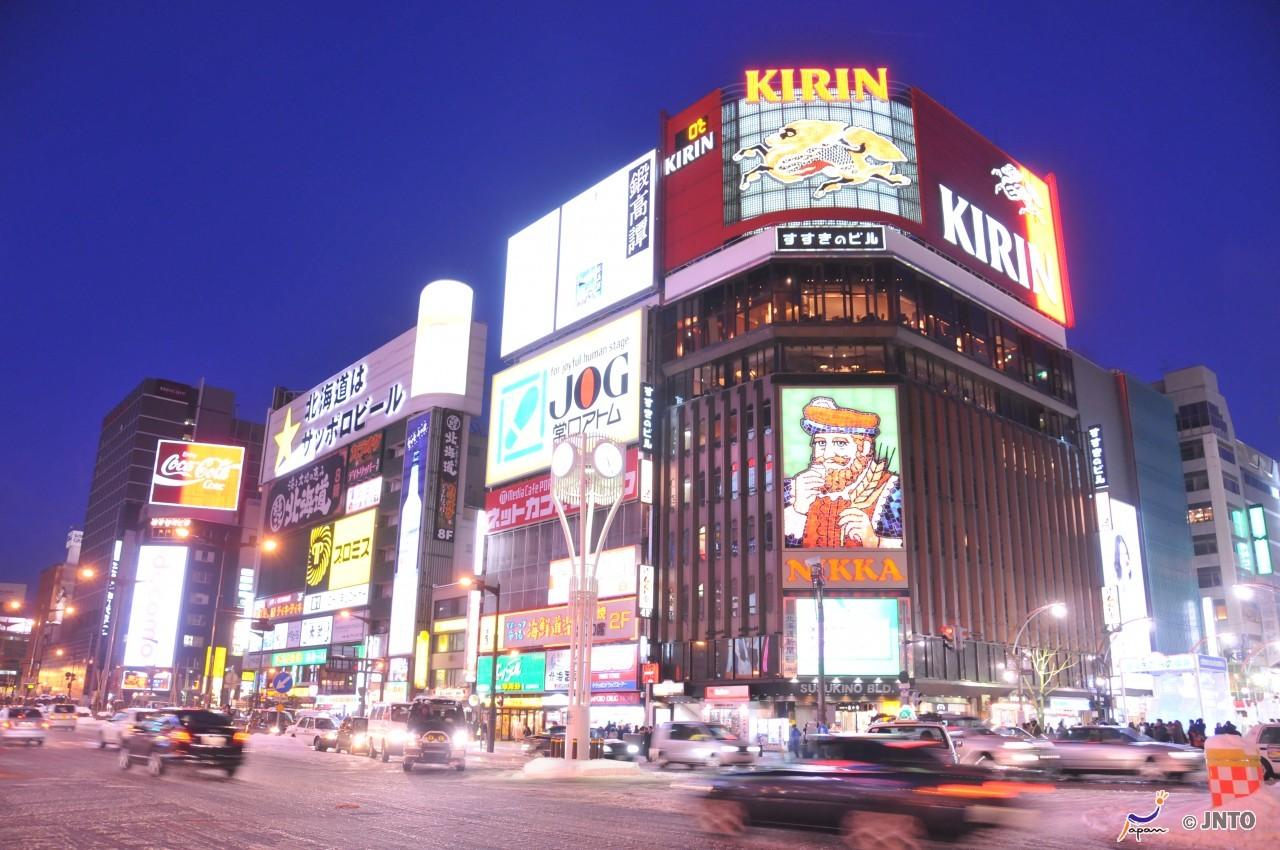 4D3N.Sapporo. Hotel Gracery Sapporo. Free & Easy **ALPHA MAGIC 20