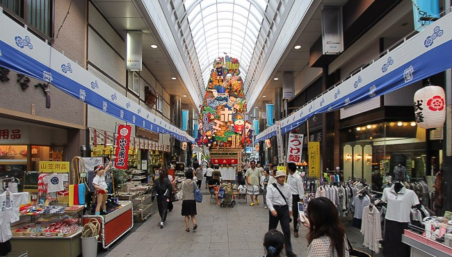 4D3N.Fukuoka. Hotel Nikko Fukuoka. Free & Easy **ALPHA MAGIC 9.0