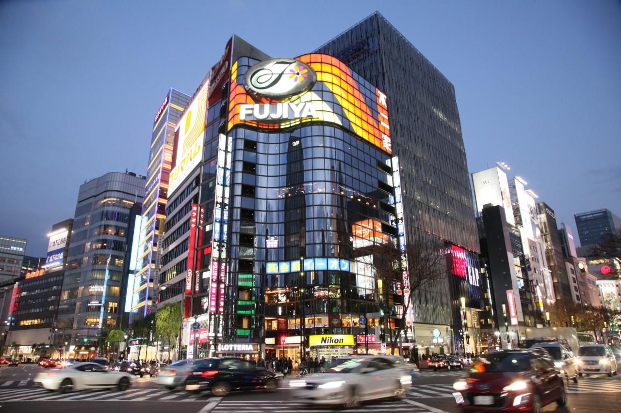 4D3N.Tokyo. Hotel Gracery Ginza + with DAISUKI Tokyo Half Day Tour*Alpha Magic 20