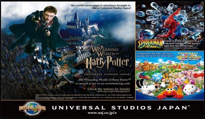 (1) UNIVERSAL STUDIOS JAPAN 2-Day Train & Hotel Package   (2) Osaka 2-Day Train & Hotel Package