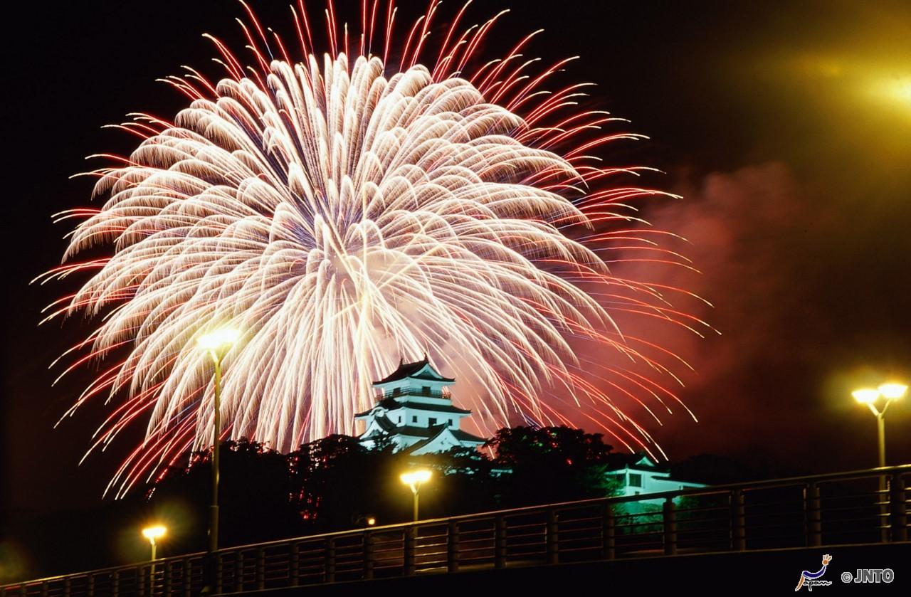 Charter Transfer :  Karatsu City to Fukuoka (FUK) Airport