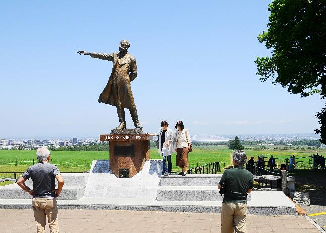 Hokkaido Chuo Bus【Sapporo Afternoon Tour】Mt. Okura and Hitsujigaoka Observation Hill Tour