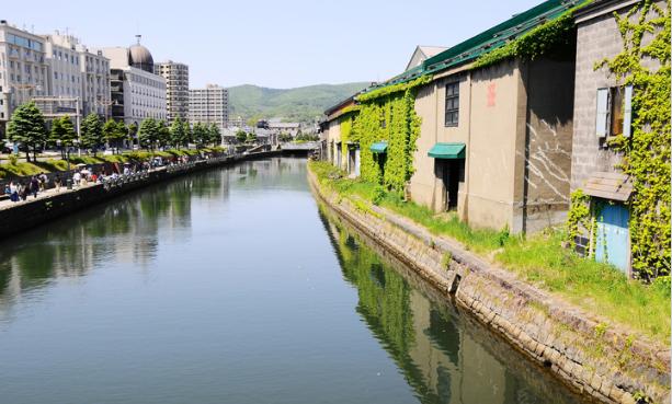 Hokkaido Chuo Bus - Otaru Bay Story Tour