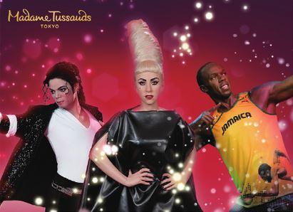 Madame Tussauds Tokyo Discount & Priority Entry Ticket *ALInoBABY