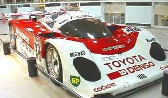 Toyota Mega Web *1shortTrip*.Tokyo