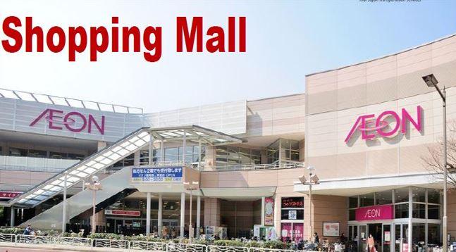 Super Market Aeon Shinonome *1shortTrip*.Tokyo