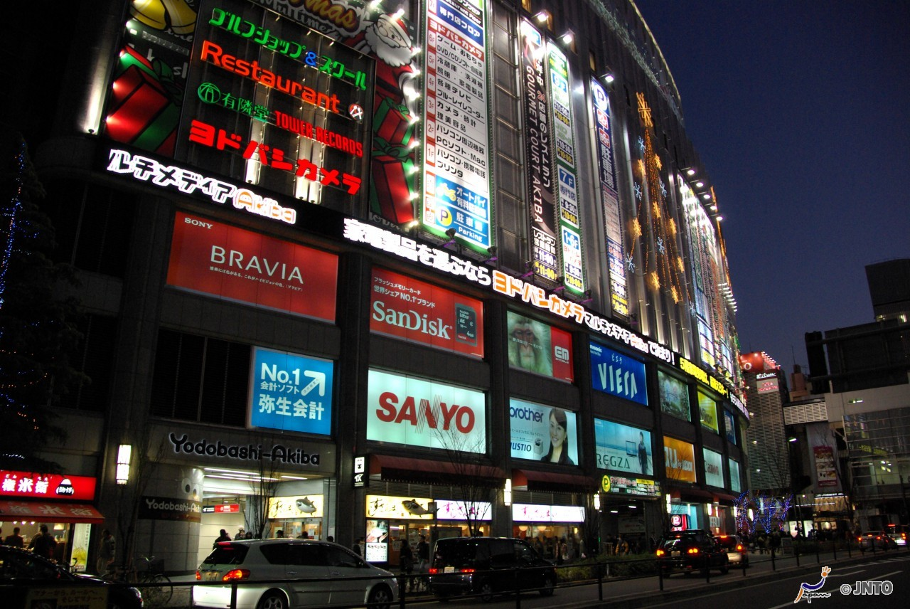 7D6N.Tokyo.Economy. + Open Top Bus Tour (From Haneda (HND) Airport)**ALPHA MAGIC 20**