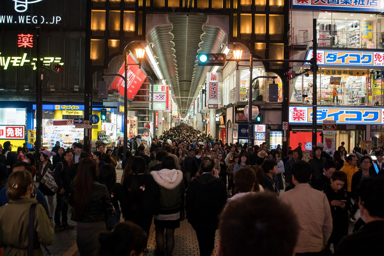 8D7N. Osaka.Tourist.Free & Easy.Osaka Tour **ALPHA MAGIC 20**
