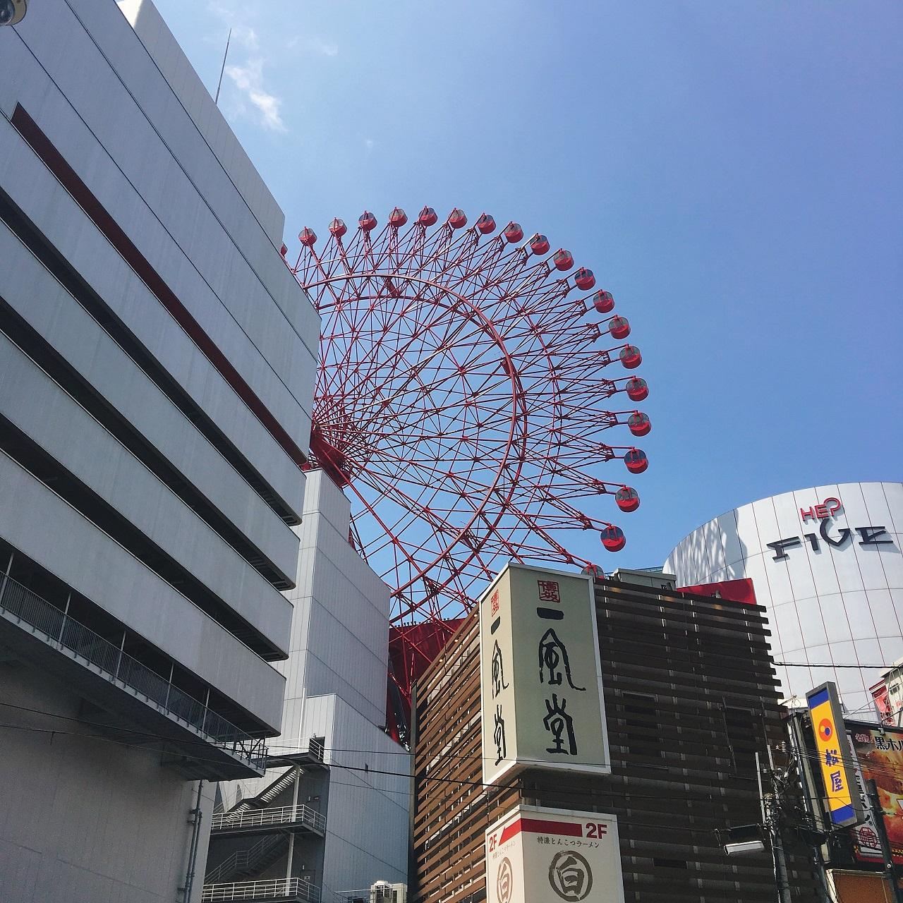 8D7N.Osaka.Tourist.with Open Top Bus Tour **ALPHA MAGIC 20**