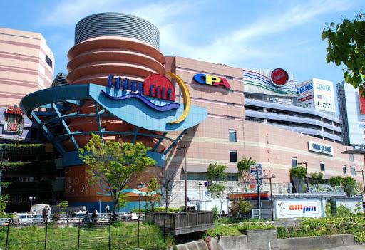 7D6N. Fukuoka.Standard.+ with half day DAISUKI.Fukuoka Tour **ALPHA MAGIC 20**