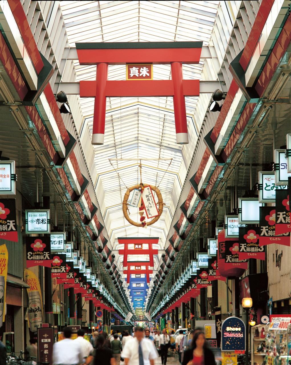 5D4N.Osaka.Economy. + with half day DAISUKI.Osaka Tour **ALPHA MAGIC 20**