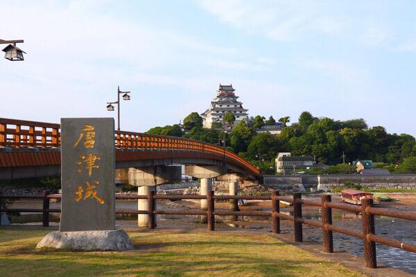 6D5N.Saga City.Economy.with Half Day DAISUKI.Saga City Tour (From Kyushu Saga (HSG) Airport) *Alpha Magic 20*