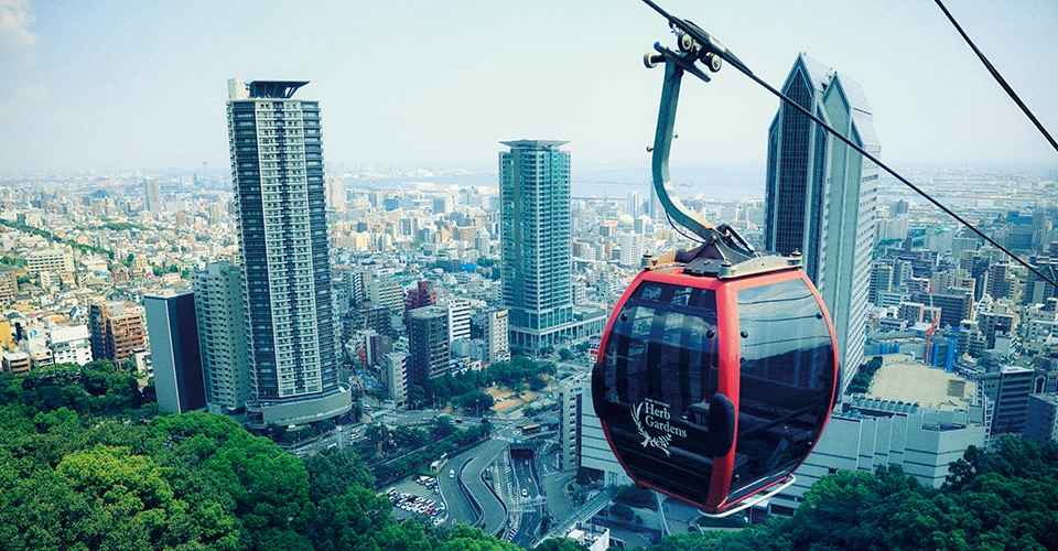 8D7N.Kobe City.Standard.with Half Day DAISUKI.Kobe City Tour (From Itami (ITM) Airport) *Alpha Magic 20*
