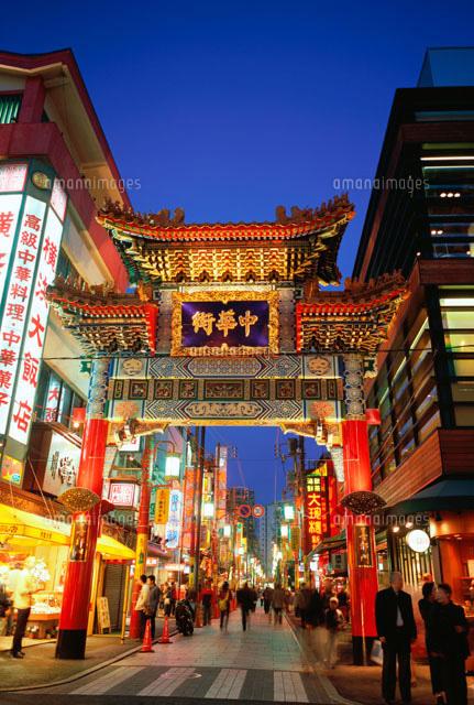 6D5N.Yokohama City.Budget.with Half Day DAISUKI.Yokohama City Tour (From Haneda (HND) Airport) *Alpha Magic 20*