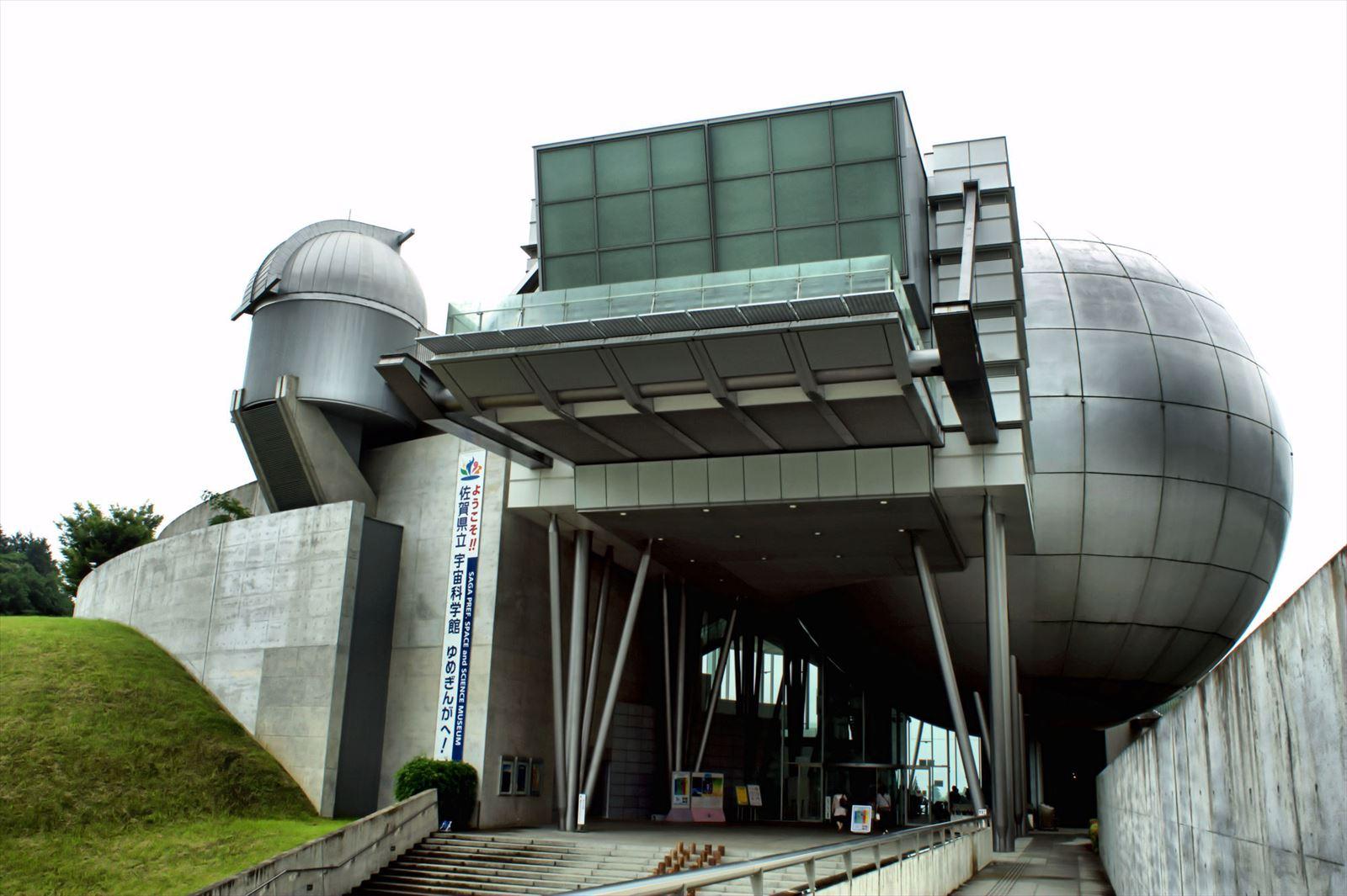 7D6N.Saga City.Tourist.with Half Day DAISUKI.Saga City Tour (From Fukuoka (FUK) Airport) *Alpha Magic 20*